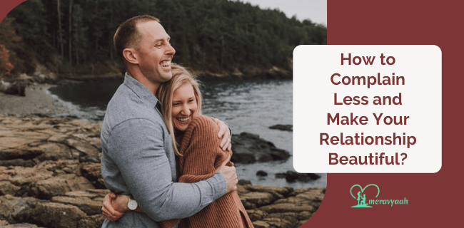 How to complain less and make your relationship beautiful?